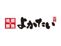 地鶏と鮮魚 よかたい九州