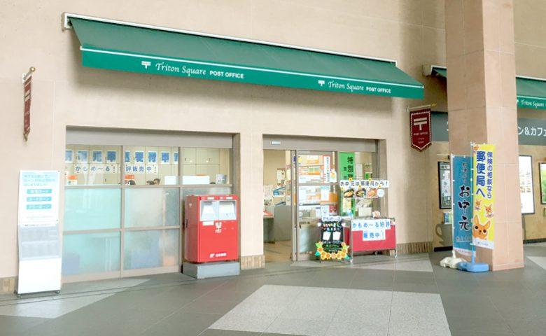 郵便局 金融 営業時間