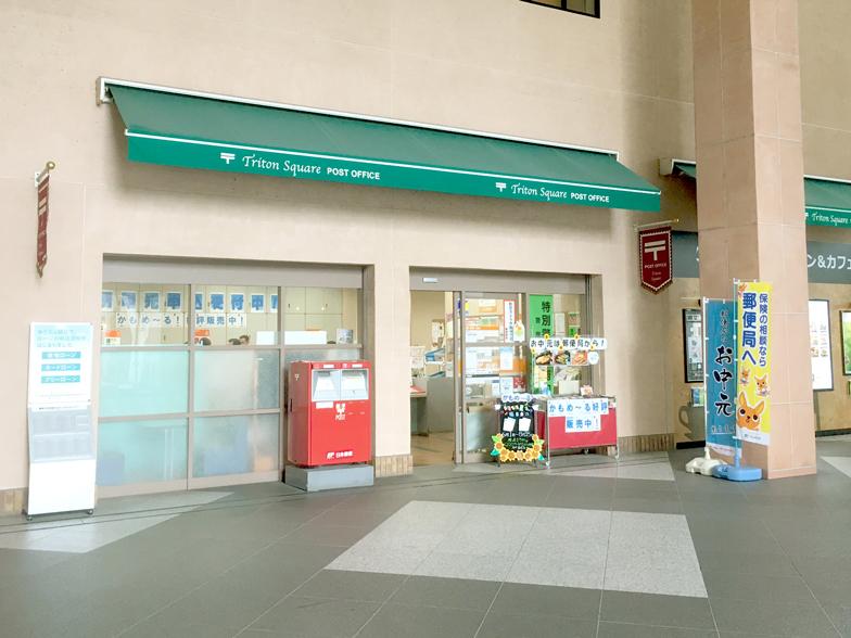 コロナ 郵便 時間 局 営業